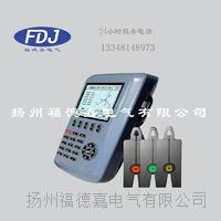 智能型数字三相相位伏安表、多功能数字三相相位伏安表、三钳数字相位伏安表 FDJ1302