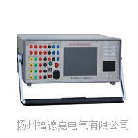微机继电保护校验仪 继电保护校验装置 ZD系列 6相电压,6相电流 继电保护测试仪 FDKJ-6600