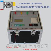 接地阻抗测试仪、地网接地电阻测试仪、地网接地阻抗测试仪、大地网接地电阻测试仪、大型地网接地电阻测试仪 DDW-900/FDJ9000系列