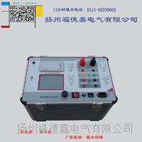 互感器伏安特性测试仪、CT伏安特性测试仪、PT伏安特性测试仪、伏安特性变比极性综合测试仪、互感器特性测试仪 XY-F