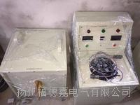 FDJ-2000A 大电流发生装置、升流器(长时运行3000小时) FDJ-2000A最大瞬间电流5000A