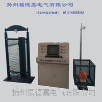 LYC-5T电力金具拉力试验机 双柱式拉力试验机 工控机拉力测试装置 LYC-5T  /FDJ1103