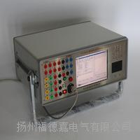 FDJB663微机继电保护测试仪 传统六相继电保护测试仪 内置计算机