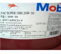 美孚金属加工液 Mobilcut 100水性金属加工液
