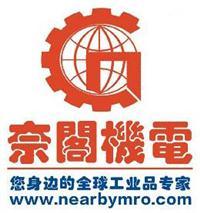 NEARBYMRO奈阁机电 区域传感器2