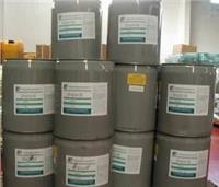 CP-4214-150 西匹埃CPI 冷冻油
