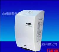 DIHOUR迪奥塑料款自动手消毒器(净手器)DH-6000