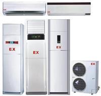 优势供应防爆空调系列产品 系列产品