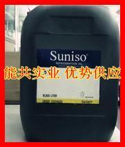 比利时原装进口SUNISO太阳冷冻油3GS /4GS/5GS  18.9L/T  3.78L/T