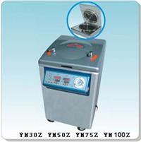 【优势供应】YM30Z不锈钢立式电热压力蒸汽灭菌器 YM30Z