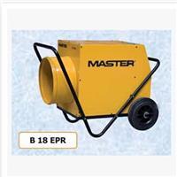 Master工业电暖风机  Master电热风机B18EPR电暖器取暖器