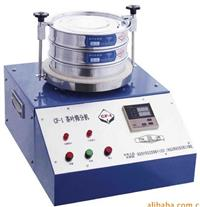 茶叶筛分机 CF-1