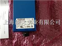 德国DURAG 火焰监测器 DURAG火检  D-LE-603 IG-MP  D-LE-603 IG-MP