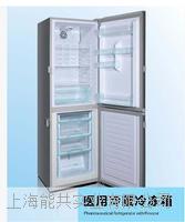 上海供海尔冷藏冷冻箱 药品保存箱(2~8/-10~-26) HYCD-205 HYCD-205