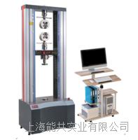 上海微机控制电子万能试验机 线材钢板拉力试验机 拉伸升试验机 门式万能试验机 BXT100