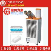 日本SUIDEN瑞电移动式工业冷气机SS-40EG-8A移动空调原型号SS-40EC-8A SS-56EG-8A