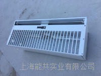 吊顶式电加热风幕机BXT-CFM-1515进口巴谢特1.5米电加热天花板式空气幕热风幕 BXT-CFM-1515