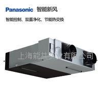 Panasonic松下新款标准型新风系统全热交换器FY-50ZU1C室内新风机代替老款DZ系列 FY-50ZU1C