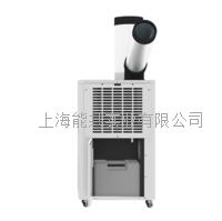 逼里香BAXIT巴谢特工业移动制冷机BXT-MAC-27车间岗位降温移动空调商场户外冷风机 BXT-MAC-27