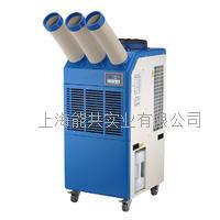 逼里香巴谢特移动空调BXT-MAC-65岗位降温制冷机点式多用途冷风机