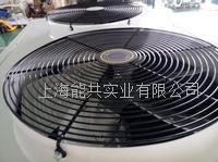 集装箱专用空调冷风机BXT-250工业移动空调岗位降温制冷机