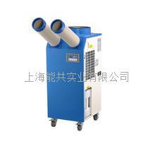 逼里香巴谢特移动空调BXT-MAC-45D岗位降温制冷机