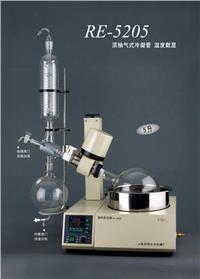 RE-5205型旋转蒸发器 RE-5205型