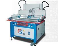 絲網印刷機/織帶印刷機 CQ—V6575H(不移位)/CQ—VM6575HT(移位)