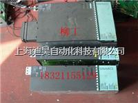 西门子S120伺服驱动器维修,当天修复 S120,6SL13120
