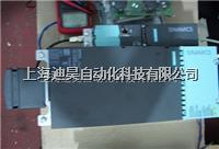 西门子6SL3130电源模块维修 6SL3130