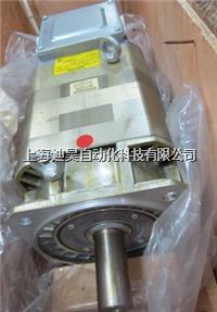 西门子主轴电机维修 西门子主轴电机维修