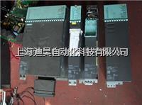 西门子6SL3120-1TE26-0AA3维修 6SL3120-1TE26-0AA3