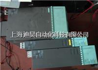 西门子802DSL驱动器IGBT模块炸维修