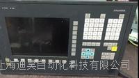 SIEMENS/西门子加工中心操作面板维修