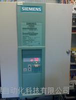 西门子6RA7085维修 SIEMENS西门子直流调速装置上海维修中心