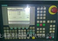 西门子数控系统802C开不了机维修 802C