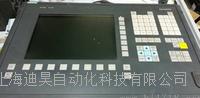 西门子840D屏幕黑屏开不了机维修 西门子加工中心