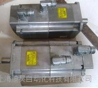 1FK7080-5AF71-1AH0维修 西门子伺服电机维修