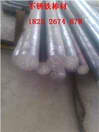 锻打不开裂不锈铁棒材 直径200毫米和直径400