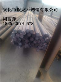 鐵素體不銹鋼型材 直徑6毫米到400毫米