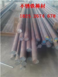 戴南生產供應不銹鐵鉻棒 直徑φ6-φ130