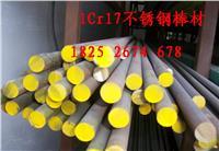 1Cr17圓棒 直徑φ40毫米
