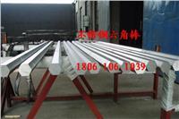 興化不銹鋼廠生產不銹鋼六角棒 對邊27