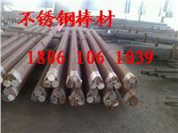 鍛件用2Cr13圓鋼生產廠興化戴南不銹鋼制品廠 直徑60毫米