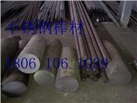 江蘇不銹鋼制品廠生產Y2Cr13圓鋼 直徑8毫米