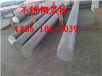 興化銀龍不銹鋼棒材—2Cr13圓鋼 直徑80毫米