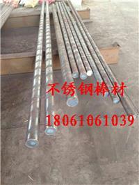 興化市張郭鎮1Cr17Ni2不銹鋼棒材 直徑42和直徑32毫米