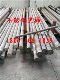 江苏不锈铁炼炉厂生产供应2Cr13圆钢
