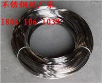 江蘇興化戴南生產304不銹鋼絲 直徑φ3毫米或者4毫米