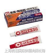 cemedine施敏打硬セメダイン丨CA-184环氧树脂接着剂